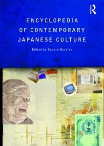 Contemporary Japanese Culture