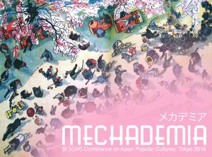 Mechademia