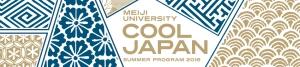 Cool Japan 2016