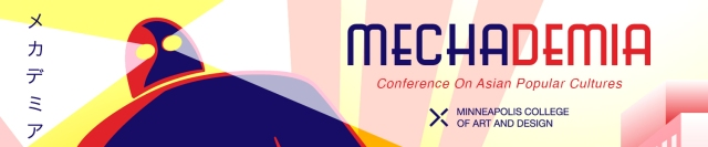Mechademia Conference
